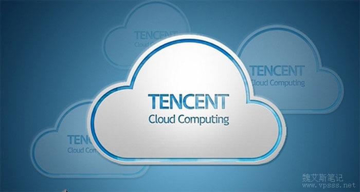 腾讯云服务器地域和可用区常见问题解答