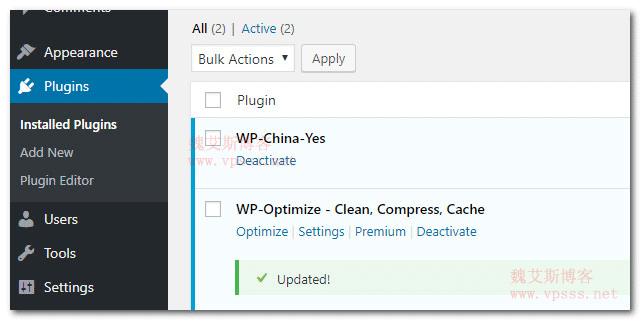 Wp China Yes插件用来更新 wordpress插件 程序 主题速度特别快
