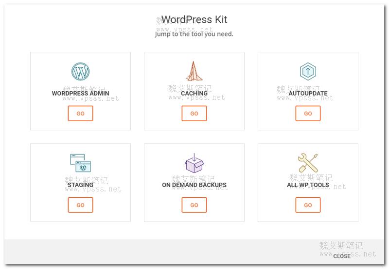 Siteground 的 WordPress Kit提供很多功能