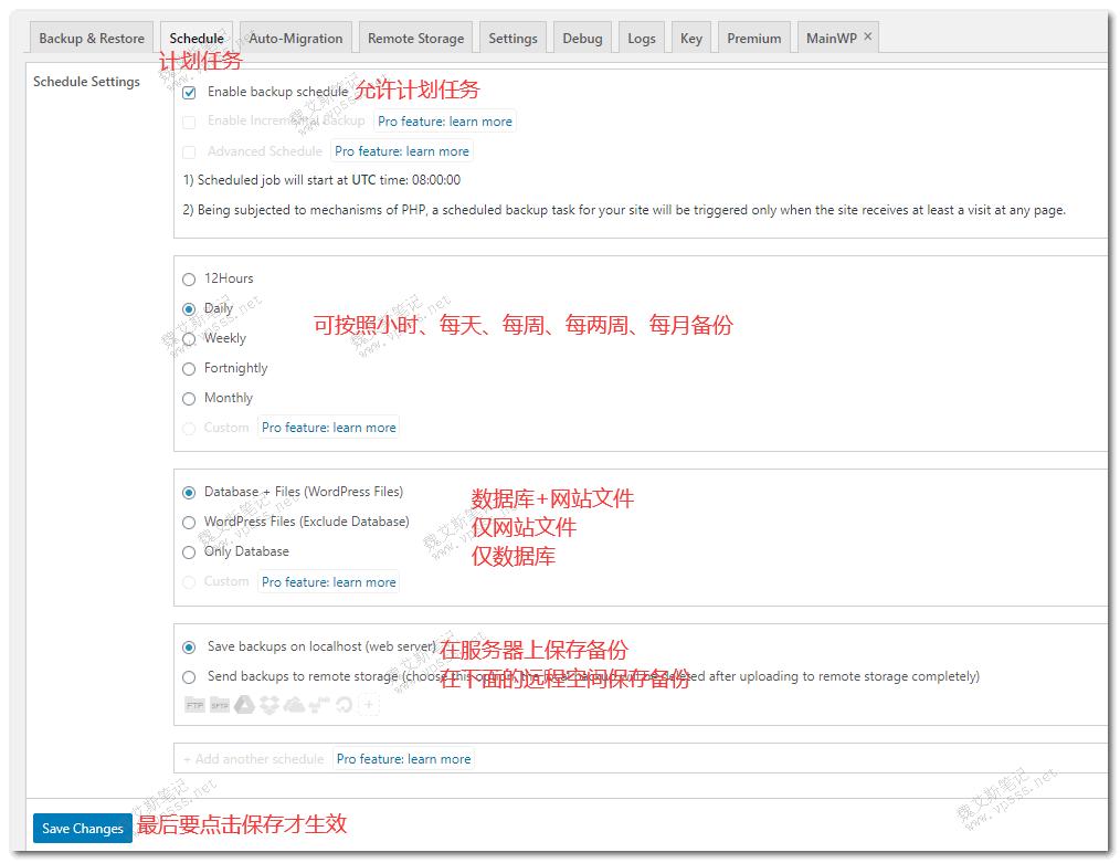 WPvivid Backup插件计划任务选项