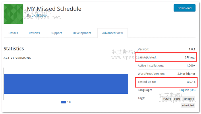 MY Missed Schedule插件