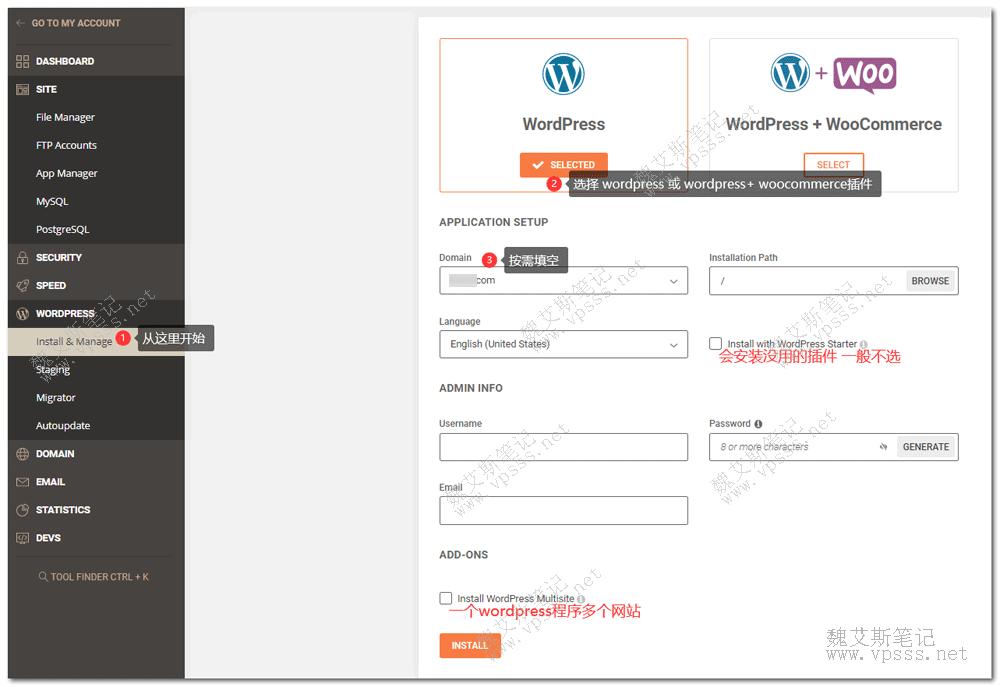 Siteground重装wordpress网站