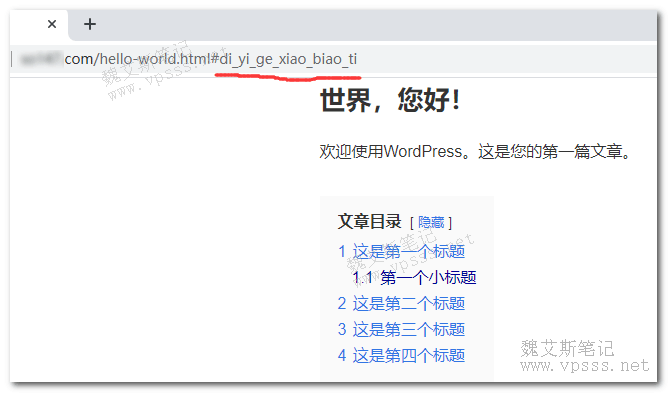 LuckyWP Table of Contents插件的seo效果不错