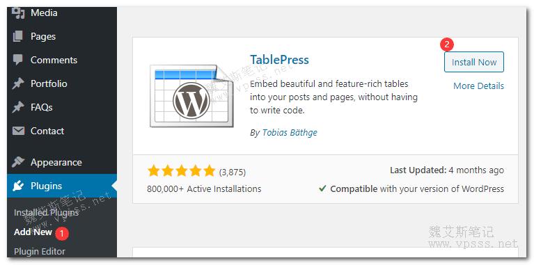 TablePress插件安装启用
