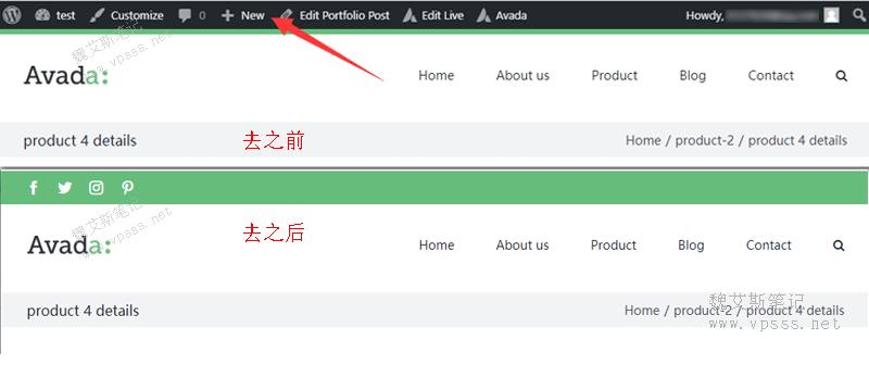 WordPress禁用/移除Admin Bar管理工具条