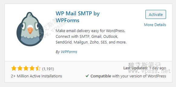 WP Mail SMTP插件安装