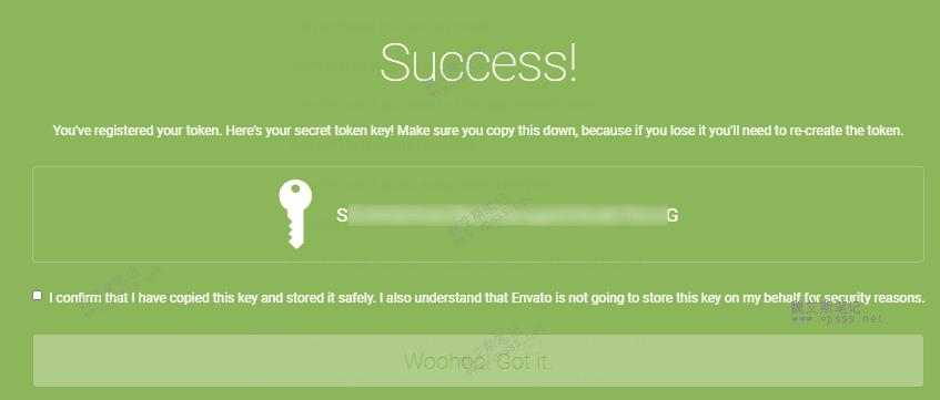 Envato密钥生成