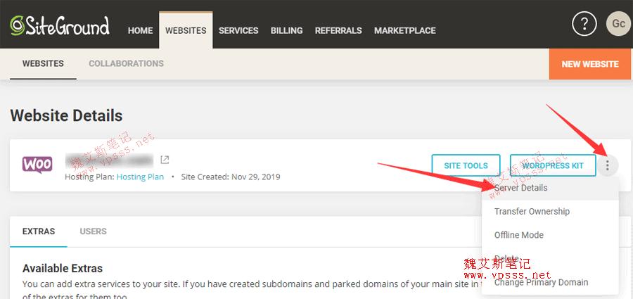 Siteground获取ip地址