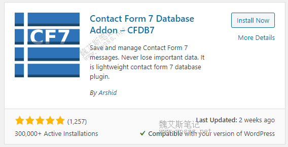 Contact Form 7 Database Addon – CFDB7插件