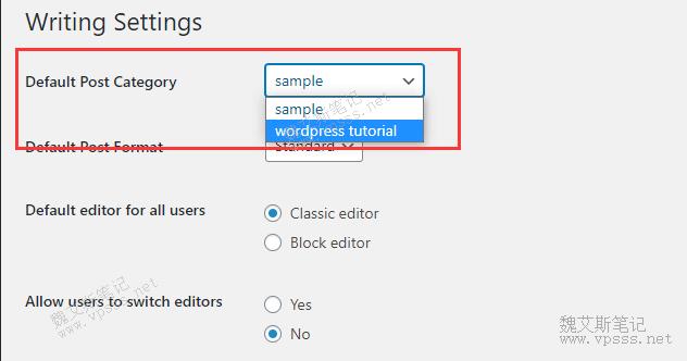WordPress修改发文章默认分类