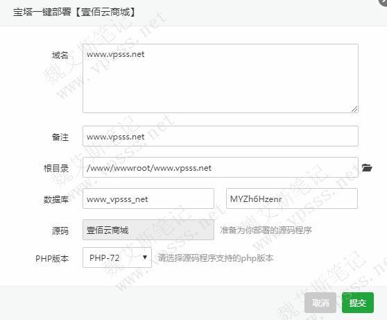 输入域名,其他内容系统会自动生成