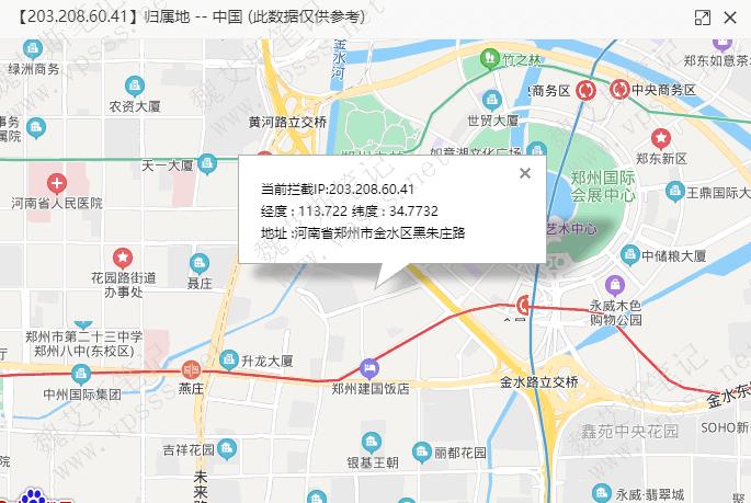 如果出现 IP地址和归属地不符,或 IP是北京归属地是山东点击地图却显示河南郑州的情况